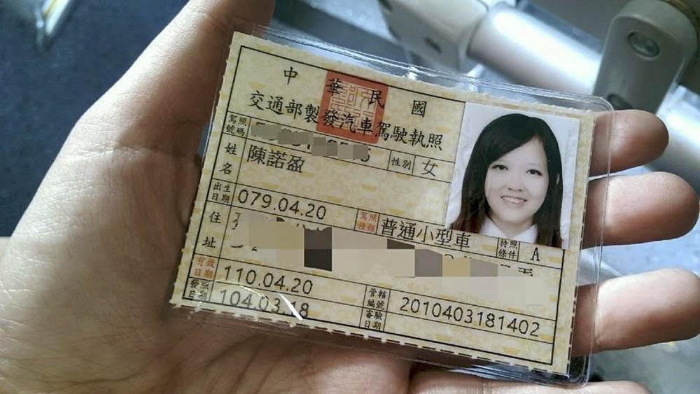 Đăng ký thi bằng lái xe A1 Đài Loan